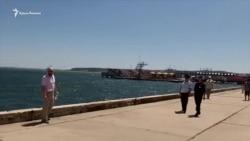 Как провели День рыбака в Керчи (видео)