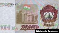 Таджикский рубль (рубл) образца 1995 года