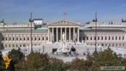Ավստրիայի խորհրդարանը ճանաչեց և դատապարտեց Հայոց ցեղասպանությունը