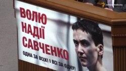 Парламент проголосував за вимогу звільнити Савченко та Сенцова