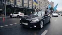 У Києві пройшов автопробіг до Дня кримськотатарського прапора (відео)