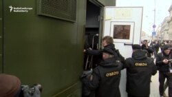 Police Arrest Dozens In Belarusian Capital In Wake Of Protests