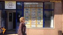 Обменные пункты в Астане, 1 августа 2014 года.