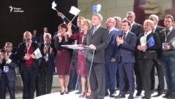 Явлинский выдвинут кандидатом в президенты