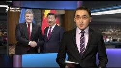 Кытай Украинага жардам көрсөтөт