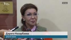Дарига Назарбаева о языковом вопросе