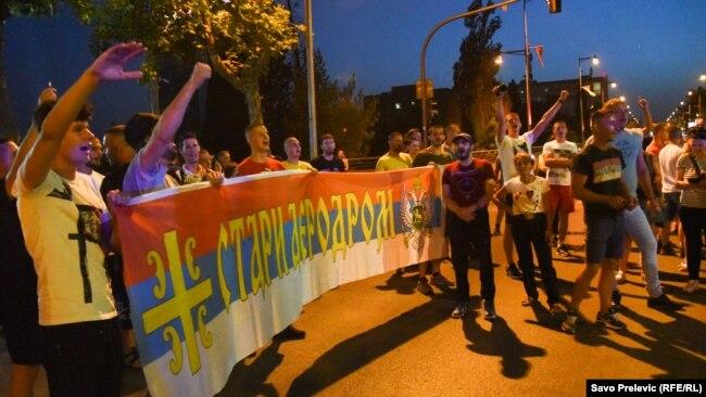 Qytetarë të Malit të Zi, protestojnë pas arrestimit të qytetarit të Malit të Zi, Risto Jovanoviq në Kosovë - (Podgoricë: 30 qershor 2021)