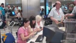 Ընտրատեղամաս Ստամբուլի օդանավակայանում