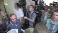 Єфремова арештували на два місяці (відео)