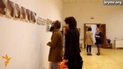 Во Львове открылась выставка, посвященная Крыму