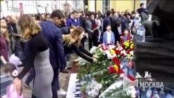 В России прошел день солидарности в борьбе с терроризмом