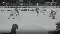 Хоккейный бой холодной войны