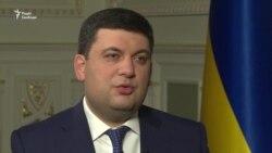 Гройсман: блокада Донбасу змушує українські підприємства купувати вугілля в Росії (відео)