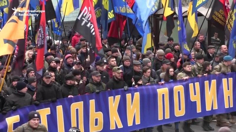 Ukrainians March To Remember Maidan Dead