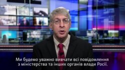 Президент Радіо Свобода/Радіо Вільна Європа про закон Росії про «іноземних агентів» (відео)