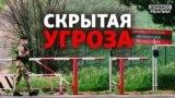 Як живуть на українському кордоні з Придністров'ям?