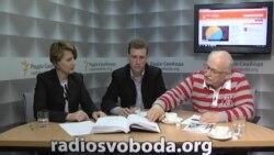 «Книгу мертвих із Брауншвайга» представляють в Україні