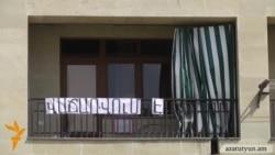 «Գազպրոմ Արմենիա»-ի ապագա համալիրի հարևանությամբ գտնվող շենքի բնակիչները վաճառում են բնակարանները