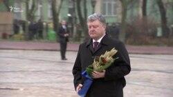 Порошенко виступає за схвалення закону про відповідальність за невизнання Голодомору і Голокосту (відео)