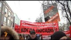 """""""Марш против подлецов"""": как это было"""