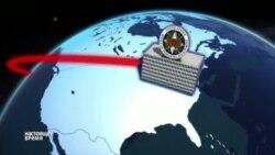США расследует обстоятельства недавней кибератаки на Кадровое управление
