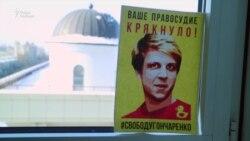 """""""Изолировать активистов до выборов"""""""