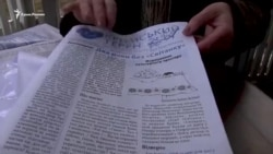 Про що в Криму пише український самвидав