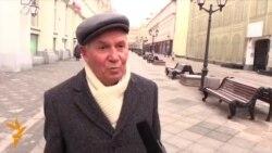 Что думают россияне об инциденте с СУ-24?