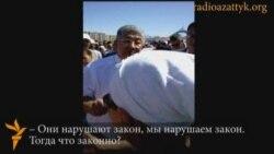 Встреча акима Кушербаева с бастуюшими нефтяниками