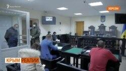 Почему подозреваемый в госизмене крымчанин не хочет выходить под залог?   Крым.Реалии ТВ (видео)