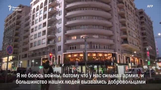 """""""Я не боюсь войны!"""" – говорят в Баку и Ереване"""