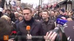 Алексей Навальный – шествие оппозиции в Москве