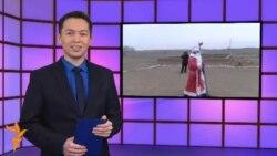 Видео жаңылыктар, 27-декабрь, 2013