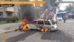 Під обстрілом на вулицях у Донецьку
