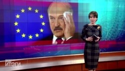 Настоящее время. Итоги с Юлией Савченко. 5 марта 2016