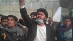 Աֆղանների բողոքի ակցիա Իրանի դեսպանատան առջև