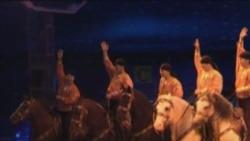 Кыргыз цирки Прагада