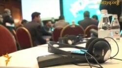 Форум Исламского банка развития
