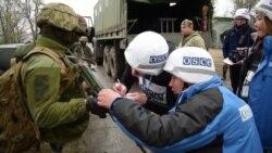 Отвод войск на Донбассе: что проиcходит на линии разграничения (видео)