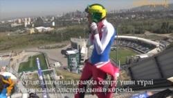 Жастардың видеопортреті: Алексей Королев