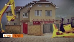 Як у кримчан забрали землю під автобан?