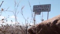 Անիպեմզայի բնակիչները սահմանի թուրքական կողմում շինարարական աշխատանքների ակտիվություն են նկատել