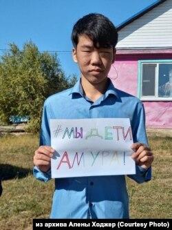 Пикет жителя Амурского района против массового промышленного лова в Амуре