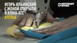 Как кризис в Казахстане бьет по малому бизнесу?