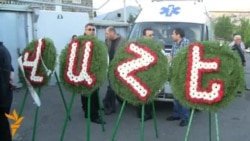 Hundreds Turn Up For Armenian Army Doctor's Funeral