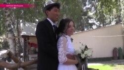 Интернациональные браки в Кыргызстане: уже не экзотика