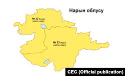 Нарын облусундагы шайлоо округдары. БШКнын материалы.