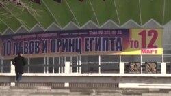 """Кумитаи забон аз баргардондани """"Ц"""" ҷонибдорӣ накард"""