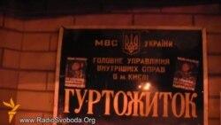 Євромайдан - прийшов під гуртожиток «Беркуту»