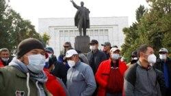 Екі революцияны бастан өткерген Қырғызстан тағы толқыды
